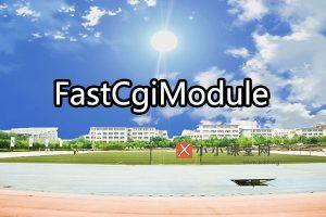 FastCgiModule