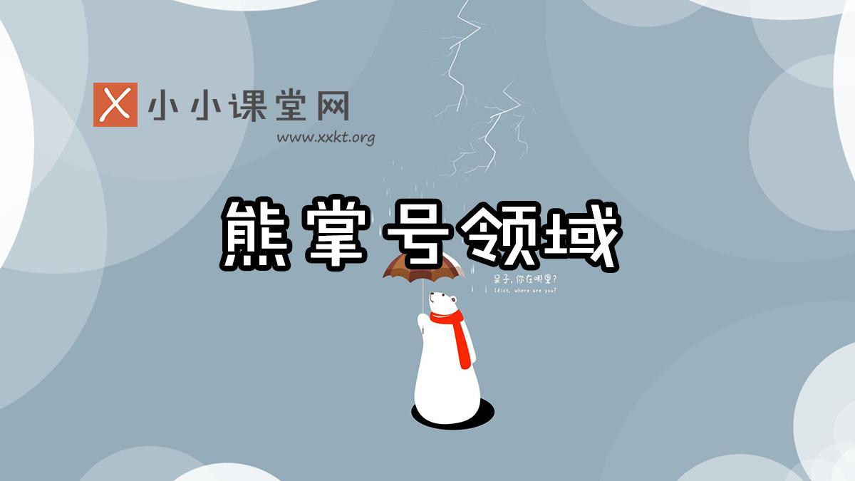 小江seotaobao