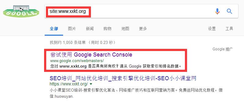 Google搜索site站点信息